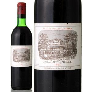 シャトー ラフィット ロートシルト[1967]※瓶汚れあり※(赤ワイン) takamura