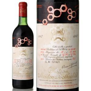 シャトー ムートン ロートシルト[1967]※瓶汚れあり※(赤ワイン)|takamura
