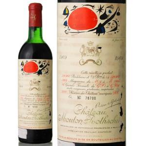 シャトー ムートン ロートシルト[1969]※瓶汚れあり※(赤ワイン)|takamura