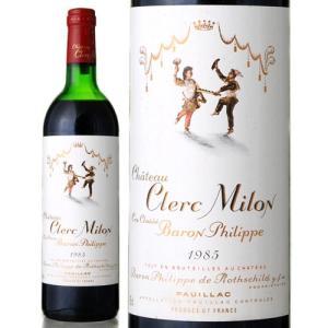 シャトー クレール ミロン[1985]※キャップシール違いあり※(赤ワイン)|takamura