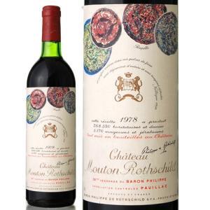 シャトー ムートン ロートシルト[1978](赤ワイン)※ラベル瓶&キャップに汚れ・破れ・傷有り※|takamura