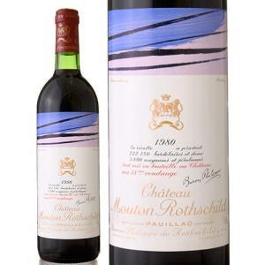 シャトー ムートン ロートシルト[1980](赤ワイン)※ラベル瓶&キャップに汚れ・破れ・傷有り※|takamura