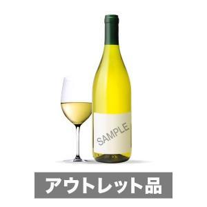 訳あり プント クルックス シャルドネ[2017]ボデガス イ ヴィニェドス デ アギーレ(白ワイン)[S]|takamura