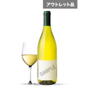 訳あり シャトー ド マルプラ[2004](白ワイン)[S]|takamura