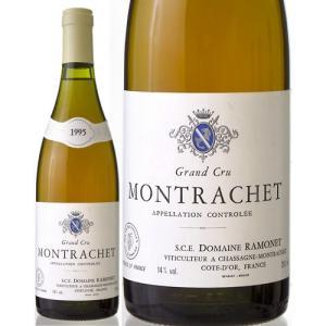 モンラッシェ グラン クリュ[1995]ラモネ(白ワイン) takamura