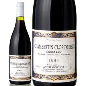 シャンベルタン クロ ド ベーズ グラン クリュ[1984]アンドレ ゴワショ(赤ワイン)※瓶汚れあり※|takamura