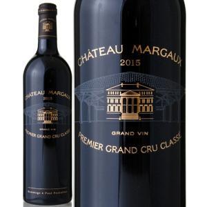 シャトー マルゴー[2015](赤ワイン)|takamura