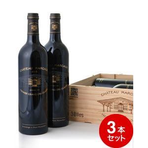木箱入り シャトー マルゴー[2015] 3本セット※同梱不可(赤ワイン)|takamura