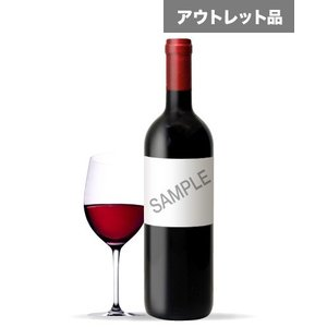 【訳あり】シャトー レ グラン シャン2000 ( 赤ワイン )   [S] takamura