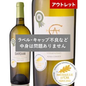 訳あり ガーディアン シャルドネ ソーヴィニヨン ヴェルメンティーノ [ 2019 ] アルマ セルシウス ( 白ワイン )  [S]|takamura