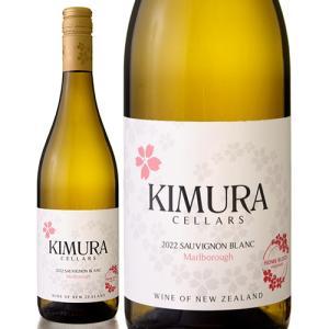 マールボロ ソーヴィニヨン ブラン[2018] キムラ セラーズ(白ワイン)|takamura