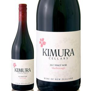 マールボロ ピノ ノワール[2017]キムラ セラーズ(赤ワイン)|takamura