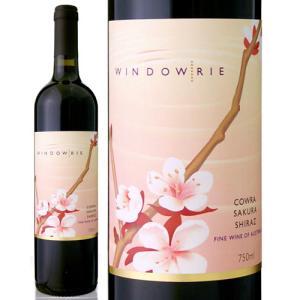 サクラ・シラーズ[2015]ウィンダウリー・エステート(赤ワイン)|takamura