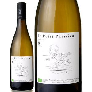 ル プティ パリジャン ブラン [ 2018 ]レヴィニュロンパリジャン ( 白ワイン ) takamura