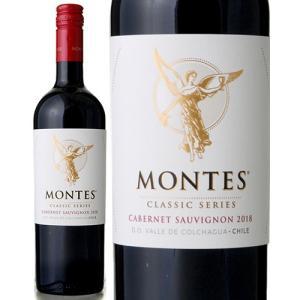 モンテス・クラシック[2015]カベルネ・ソーヴィニヨン(赤ワイン)|takamura