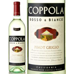 コッポラR&Bビアンコ ピノ グリージョ[2017] フランシス コッポラ(白ワイン)|takamura