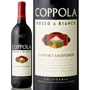 フランシス コッポラR&Bカベルネ ソーヴィニヨン[2015](赤ワイン)|takamura