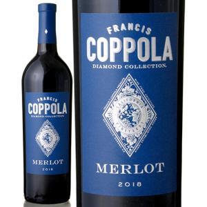 コッポラ ダイヤモンド コレクション  メルロー [2016]フランシス コッポラ(赤ワイン)※ヴィンテージ移行に伴いラベル移行中・ご指定不可|takamura
