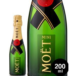 ミニボトル 正規 モエ エ シャンドンモエ アンペリアルNV 200ml(泡 白)(1〜2本迄、ワイン(=750ml)11本と同梱可)|takamura