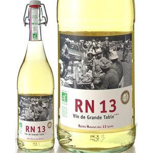 ヴァン・ド・グラン・ターブル・ブランRN13ビオゲット・コム(白ワイン)(旧ヴァン・ド・ピクニック)|takamura