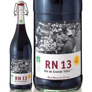 ヴァン・ド・グラン・ターブル・ルージュRN13ビオゲット・コム(赤ワイン)(旧ヴァン・ド・ピクニック)|takamura