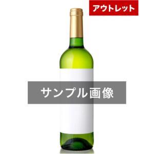 マルキ デ ボワ [2018]  ( 白ワイン )  [S]|takamura