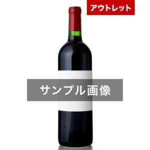 シャトー バルバザン [2017]  ( 赤ワイン )  [S]|takamura