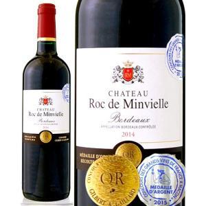シャトー ロック ド マンヴィエイユ[2014](赤ワイン)|takamura