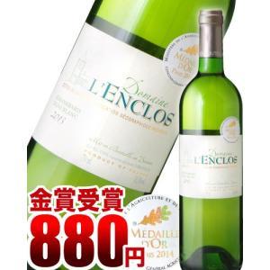 【パリ農業コンクール2014金賞】ドメーヌ・ランクロ[2013](白ワイン)[S]|takamura