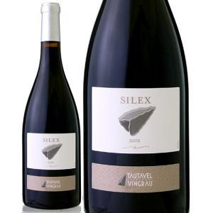シレックス[2012](赤ワイン)|takamura