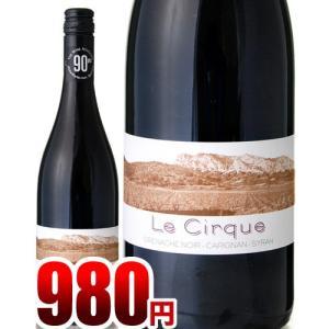 ル・シルク・ルージュ[2014](赤ワイン)|takamura