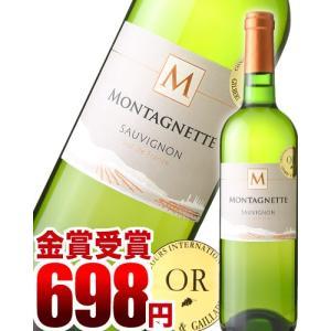 モンタネット・ソーヴィニヨン・ブラン[2015](白ワイン)|takamura