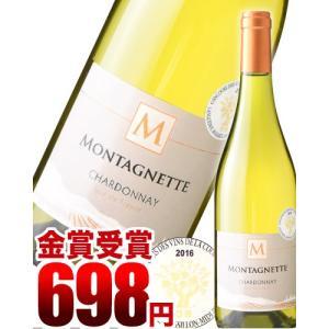 【金賞受賞】モンタネット・シャルドネ[2015](白ワイン)|takamura