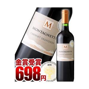 【ラングドック・ルーション コンクール2016金賞受賞】【旨安大賞受賞】モンタネット・カベルネ・ソーヴィニヨン[2015](赤ワイン)|takamura