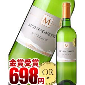 モンタネット・ソーヴィニヨン・ブラン[2016](白ワイン)|takamura
