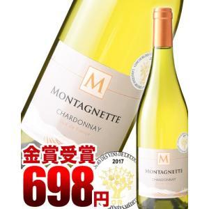 【金賞受賞】モンタネット・シャルドネ[2016](白ワイン)|takamura