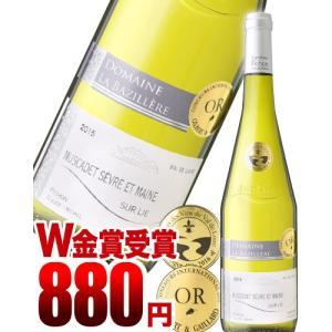 ミュスカデ・セーヴル・エ・メーヌ・シュール・リー [2015]ドメーヌ・ド・ラ・バジレル(白ワイン)|takamura