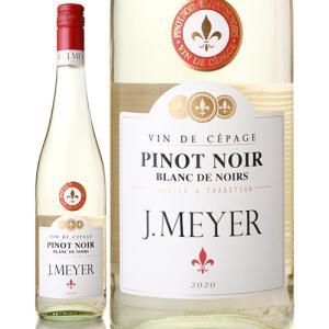 ピノ ノワール ブラン [ 2019 ]J マイヤー ( 白ワイン )|takamura