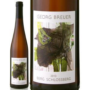 リューデスハイム ベルク シュロスベルク[2013]ゲオルグ ブロイヤー(白ワイン)|takamura