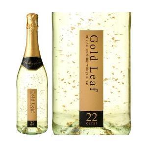ゴールド・リーフNV (金箔入りスパークリング・ワイン)|takamura
