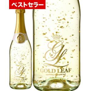 プレゼント ギフト お祝いに!  ゴールド リーフNV (金箔入りスパークリング ワイン)(泡 白)|takamura