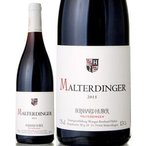 マルターティンガー シュペートブルグンダー トロッケン[2015]ベルンハルト フーバー(赤ワイン)|takamura