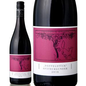 シュペート ブルグンダー ドッペル シュトゥック [2016] フリードリッヒ ベッカー ( 赤ワイン )|takamura