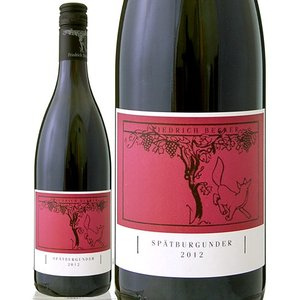シュペートブルグンダー[2012]フリードリッヒ ベッカー(赤ワイン)|takamura