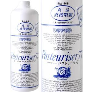 ドーバー・パストリーゼ77・詰め替え用(緑茶カテキン配合)1000ml(抗菌、防カビ、防臭、食品保存用除菌スプレー)|takamura