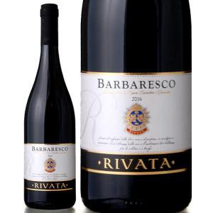 バルバレスコ[2013]リヴァータ(赤ワイン)|takamura