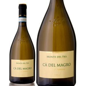クストーザ・スーペリオーレ・カ・デル・マーグロ [2015]モンテ・デル・フラ(白ワイン)|takamura