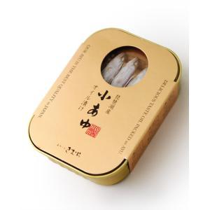小あゆオイル漬け(缶詰 内容量95g 固形量65g)【賞味期限:2020年11月17日】(1〜6個迄、ワイン(=750ml)11本と同梱可)|takamura