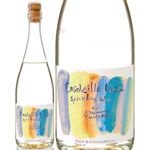 エンソレイエ甲州スパークリングくらむぼんワイン720ml(泡・白)|takamura