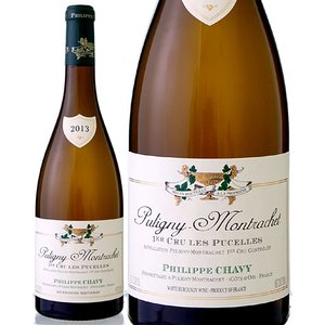 ピュリニー・モンラッシェ・プルミエ・クリュ・レ・ピュセル[2013]フィリップ・シャヴィ(白ワイン)|takamura